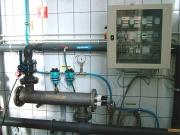 Lampa UV do dezynfekcji wód popłucznych - SUW Graniczna